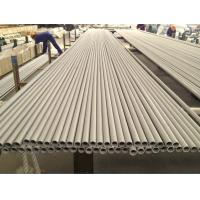 Stainless Steel Seamless Pipe, GOST9941-81/GOST 9940-81 12Х18Н10Т(TP321/321H) Manufactures