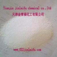 STPP Sodium Tripolyphosphate (94%) Manufactures