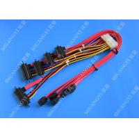 Buy cheap SAS 29PIN to SATA 7PIN+BIG 4PIN Cable 45cm from wholesalers