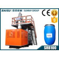 Semi Automatic PP Blowing Machine , Plastic Bottle Production Machine With Hydraulic System SRB100 Manufactures