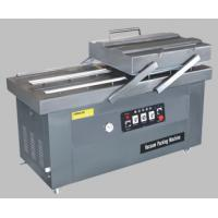 Vacuum Packing Machine Food Processing Equipments Double Flat Chamber Manufactures