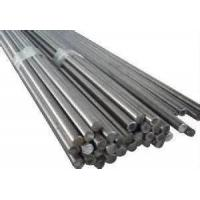 2Cr13 SUS 304N 201, 301, 303 stainless steel tubes bars stock customized Manufactures