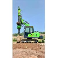 KR50A Modular Rotary Drilling Rig with 20ton Excavator Chassis / Pile Driving Equipment Manufactures
