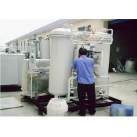 Industrial / Medical Liquid Nitrogen Plant , 1000 m³ / hour PSA Nitrogen Production Plant Manufactures