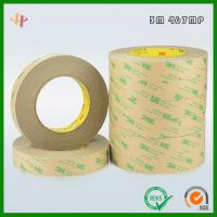 3M467MP non-substrate double-sided adhesive 200mp transparent ultra-thin non-base pure adhesive film tape Manufactures