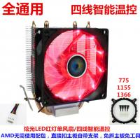 China 3 wires or 4 wires red LED AMD & Intel CPU cooler on sale