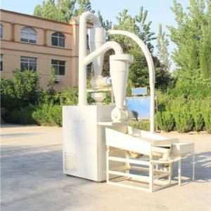 High efficiency hemp seed dehulling machine hemp seed dehuller Manufactures