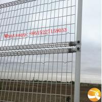 double ringed fence double lap fence Manufactures