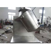 Medicine Powder Industrial Powder Mixer , Rotary Dry Powder Mixing Equipment