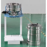 Continuous Type Powder Sieving Machine , Stainless Steel Industrial Powder Sifter Manufactures