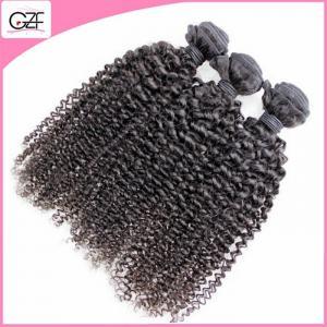 Cheap Brazilian Human Hair Curly Wave Bundles 100 gram Brazilian Afro Kinky Curly Hair Manufactures