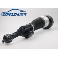 Front Left Air Ride Suspension Shock Absorbers A2213200438 for Mercedes W221 4 Matic Manufactures