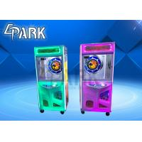 Quality Coin Operated Catch Toys Prize Vending Game Machine Pp Tiger 2 Claw Crane for sale