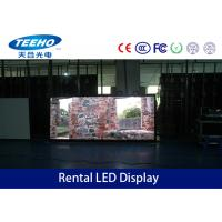 P3mm Rental Advertising Indoor LED Display For Entertainment Events 64*64 Manufactures