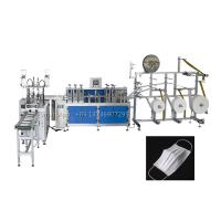 Buy cheap Fully Automatic Non woven 3 ply Medical Mask Making Machine (1+1) from wholesalers