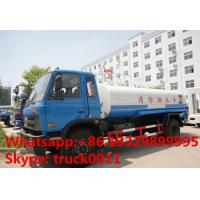 new manufactured dongfeng 8,000L to 12,000L water cistern truck for sale, water tank Manufactures
