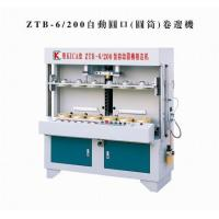 ZTB-6/200 Automatic Cylindrical Curling Machine Manufactures