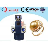 Jewelry Repair Laser Welding Machines 0.1 - 2 Mm Pulse Width 110 J For Aviation Manufactures