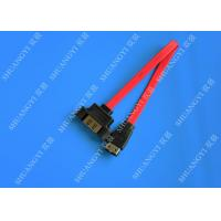 Buy cheap PVC Power Serial ATA High Speed SATA Cable 15 Pin SATA To ESATA 7 Pin from wholesalers