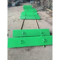 Bucket Cap Rail Alloy Steel Castings D14901475 Yield Strength 585Mpa Manufactures