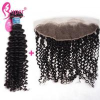 Two Bundles Brazilian Virgin Hair Extensions Glue In Natural Curly Hair Weave Manufactures