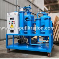 China High Efficient Vacuum Transformer Oil Regeneration Plant With Recovering Tank,Oil Purifier Increase Dielectric Strength on sale