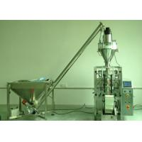 Automatic Pouch Packing Machine for Chili / Coriander / Cumin / Turmeric / Spice Powder Manufactures