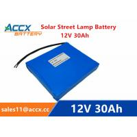 12V 30Ah Solar Street Lamp Battery Pack li-ion or LiFePO4 batteries Manufactures