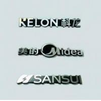 Quality Decorative Stamping Customized Name Plates Metal Sticker Logo for sale