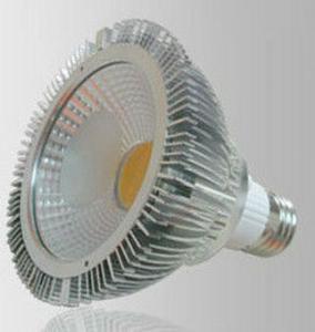 Energy saving led spotlights PAR38 E27 Base Manufactures