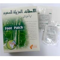 Kinoki Japanese cleansing bamboo  detox foot patch that take out toxins Manufactures
