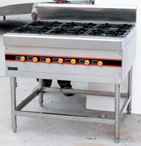 BGRL-1280 Floor type stainless steel burner stove Manufactures