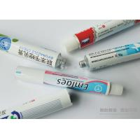 Nice Aluminum Soft Cream Tubes 3 - 200 ML Tube Capacity Optional Latex Manufactures