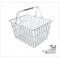 28 Liter Storage Supermarket Metal Shopping Basket With Two Red Plastic Handle Manufactures