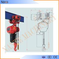 Remote Control 20 Ton / 30 Ton Electric Chain Hoist With Running H Beam Manufactures