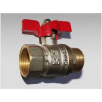 butterfly handle brass ball valve male+female Manufactures