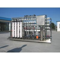 China Water Pump RO Drinking Water Treatment Systems Automatic Grade on sale