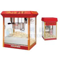OEM Commercial Automatic Cinema popcorn machine for Movie Theater Equipment 230V 50HZ Manufactures