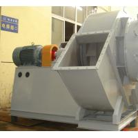 Quality Model 9-26 type No.18D High efficiency and energy saving backward curved for sale