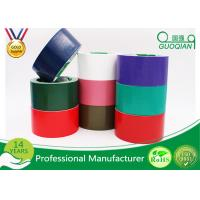 Waterproof Sticky Rubber  Adhesive Cloth Duct Tape Roll , Thickness 0.13mm - 0.44mm Manufactures