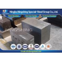 Quality Special Steel / Mould Steel Precision Ground Tool Steel AISI A2 / DIN 1.2363 / JIS SKD12 for sale