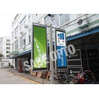 P3 super thin led Display Outdoor , Advertising smd led screen IP65 Water Proof