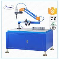 Stainless Steel portable pipe threading machine