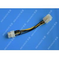 Flexible Cable Harness Assembly , 6 Pin PCI Express Power Extension Cable Manufactures