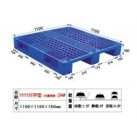 Nice Strong Packing QC3137 custom plastic pallets 1100mm*1100mm*160mm Manufactures