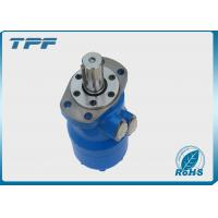 Corrosion Resistant Hydraulic Pump Motor , BMH Axial Cycloid Gerotor Hydraulic Motor Manufactures