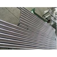 35mm - 140mm Micro Alloyed Steel Rod Tensile Strength Not Less Than 750mpa Manufactures
