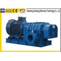 China Oil Free Pneumatic Conveying Blower For Swimming Pool 51.70-55.86m3/Min on sale
