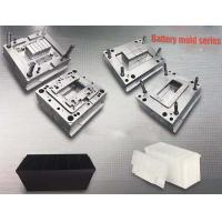 China Stainness Steel Plastic Injection Mold Tooling For Battery Series Mould on sale