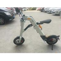 Tiny 2 Wheel Electric Standing Scooter , Chariot 36V Li-ion Battery Family Scooter Manufactures